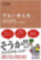 51vbwFHHclL._SX339_BO1,204,203,200_.jpg