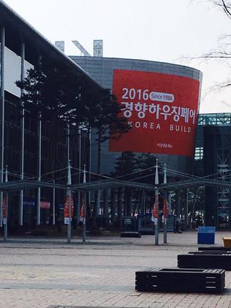 갤러리오, 2016 경향하우징페어에 가다!