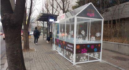 09 서울시인재개발원입구