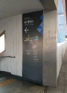 07 서울시청_용산 전자상가 인지도강화 안내판 제작 및 after