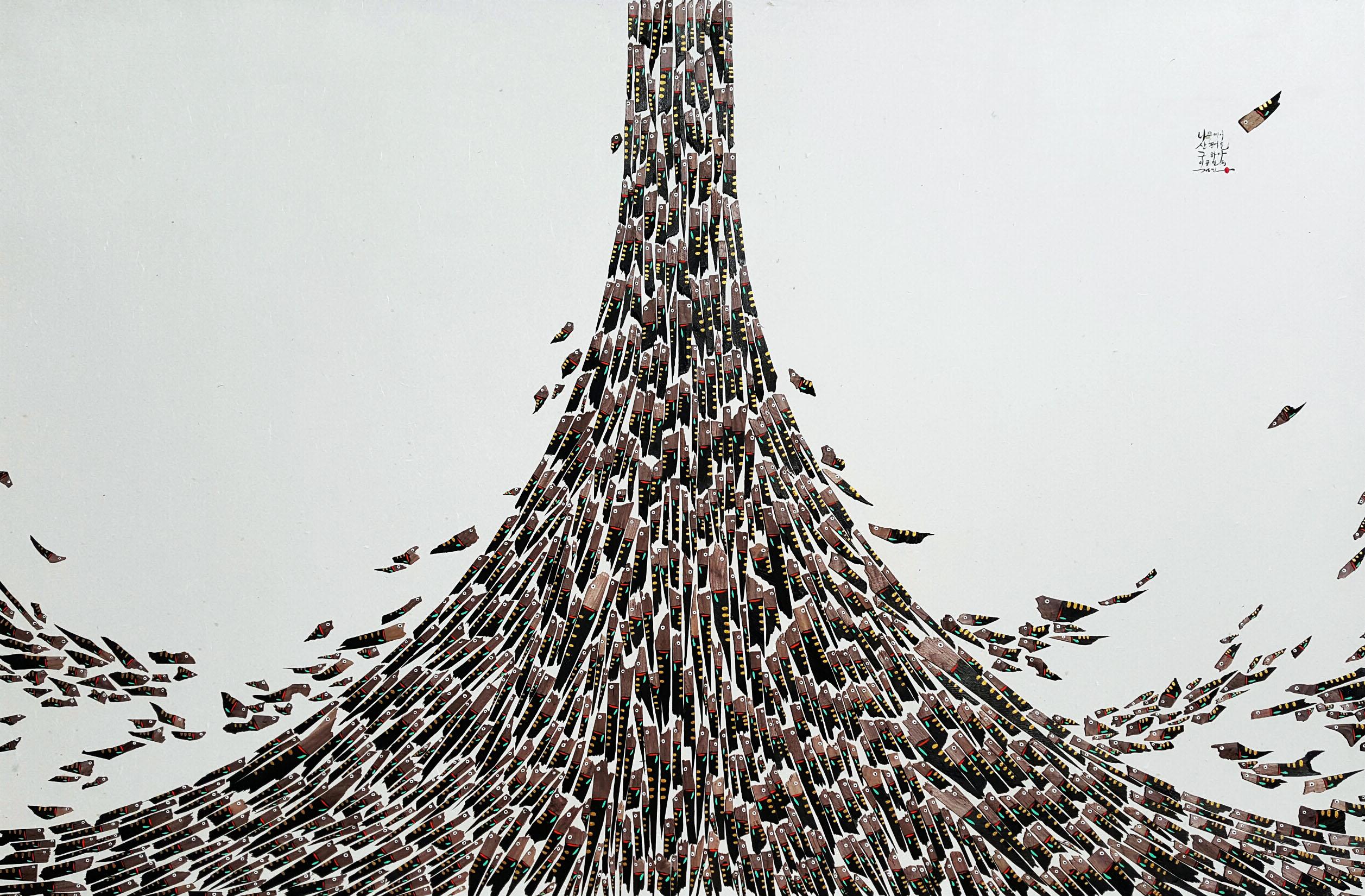 이정인|나무에서 산천어를 구하다