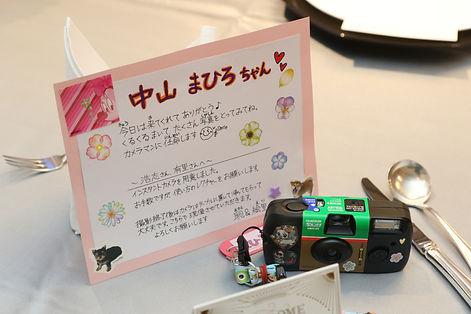 nakayama_42_(10).jpg