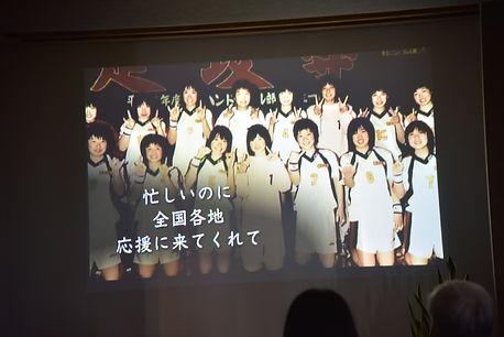 sakaguchi_41_(13).JPG