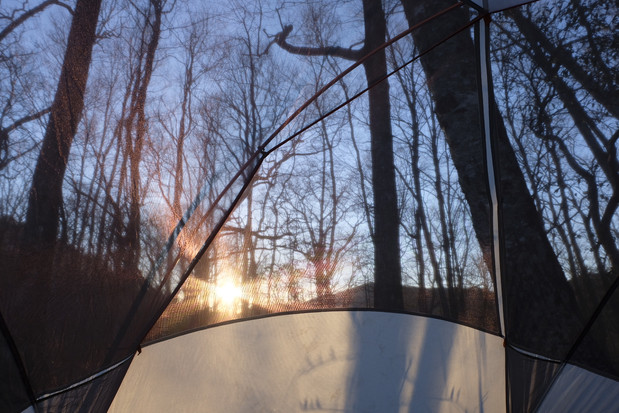 Day 14: Last Minute Wal-Mart, Stealth Camp and Nap at Panther Gap