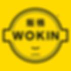 wokin logo