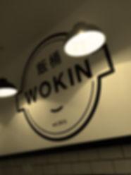 wokin chinese takeaway shop logo