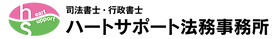 hs_Logo_02.png