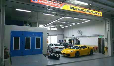 Ngai Hong Spray Painting car repair workshop