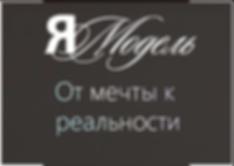 рпромолшощ - копия.png
