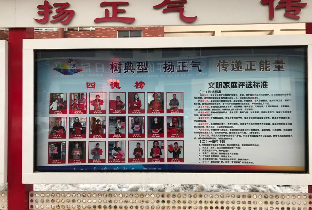 "Top and above: Roncheng's ""civilized families"" are displayed on public noticeboards like these. (Simina Mistreanu)"