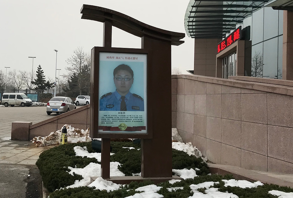 Pictures of Rongcheng's 'civic heroes' are displayed around city hall. (Simina Mistreanu)