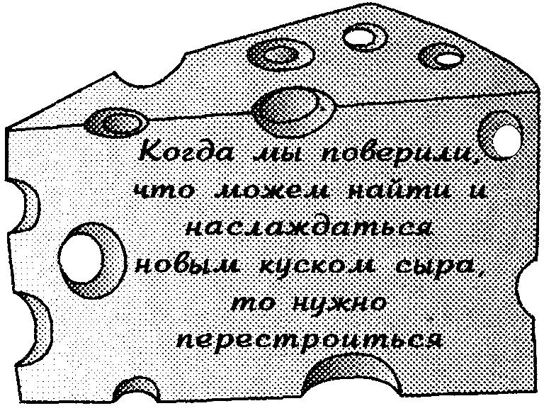сыр12.png