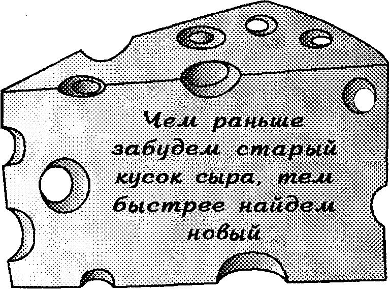 сыр14.png