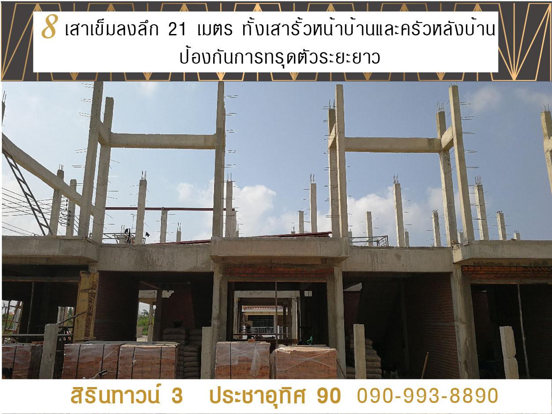 fb090261-06.jpg