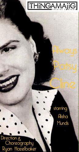 Ryan Hazelbaker Patsy Cline