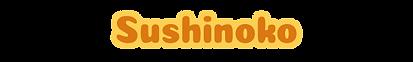 Sushinoko label.png