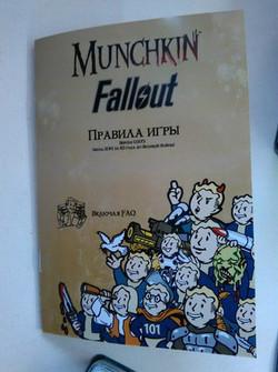 Манчкин Fallout