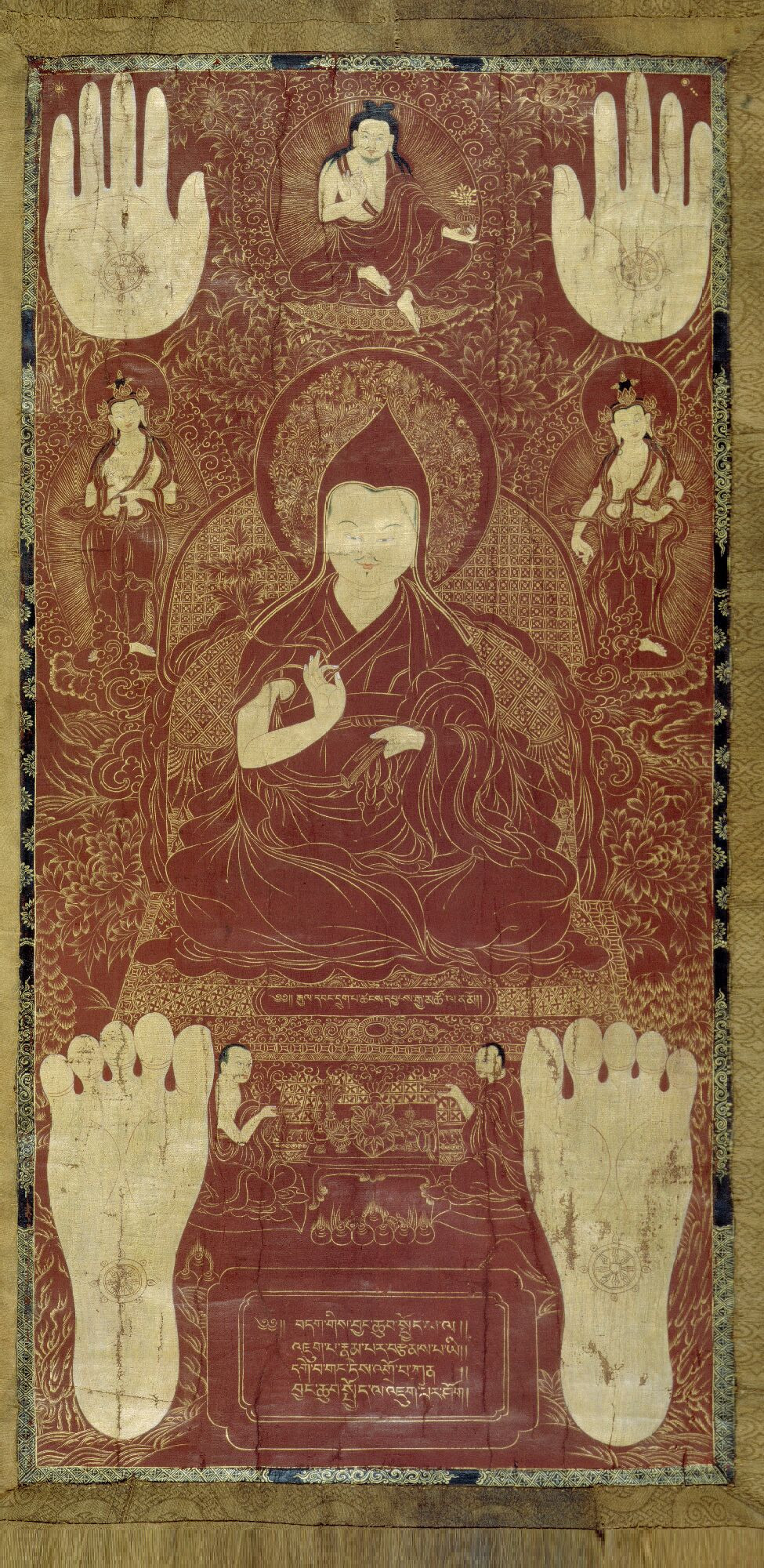 Dalai Lama Tsangyang Gyatso