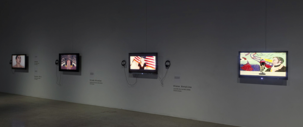 Love After the Cold War, Installation View, 2011