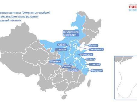 План экологического развития дизельной техники Китая