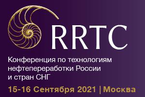 Конференция RRTC