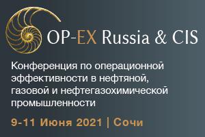 OP-EX RUSSIA & CIS