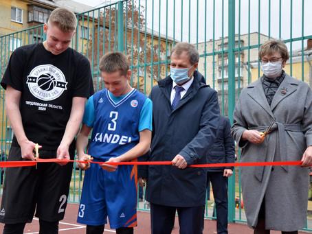 Баскетбольный корт на улице Восстания открыт после реконструкции