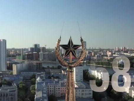 Глава Екатеринбурга принял участие в программе «Прямая линия» на телеканале «Студия 41»