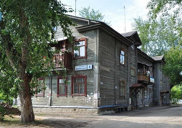 Уральских рабочих, д. 1