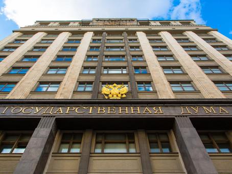 Госдума может дать УК контроль за внутриквартирным газовым оборудованием
