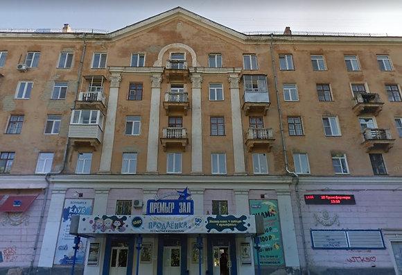 Кировградская, д. 11