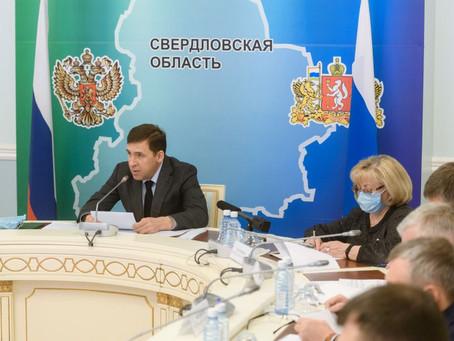 Евгений Куйвашев ввел масочный и пропускной режимы в Свердловской области на майские праздники