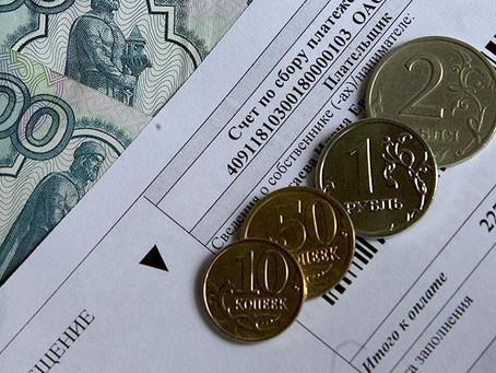 Эксперты предупредили о мошенничестве с вымышленными долгами по ЖКХ