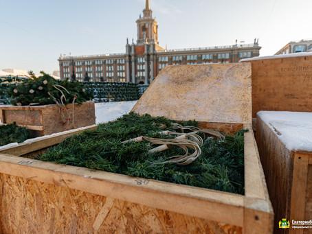 «Изумрудный город» на главной площади будет радовать екатеринбуржцев весь Новый год
