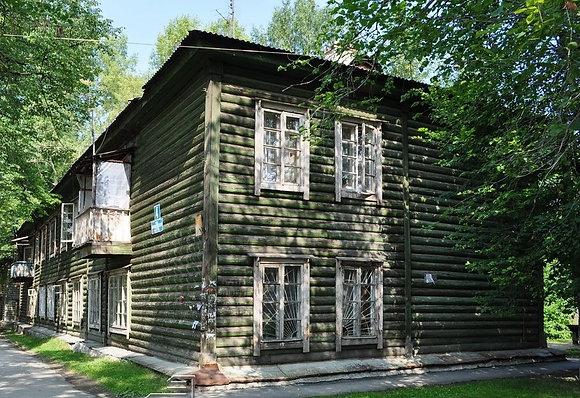 Кировградская, д. 4