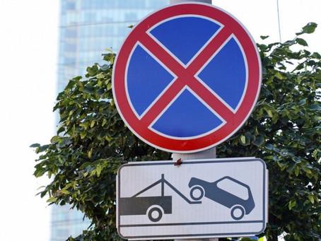 На одной из улиц Орджоникидзевского района запретят остановку