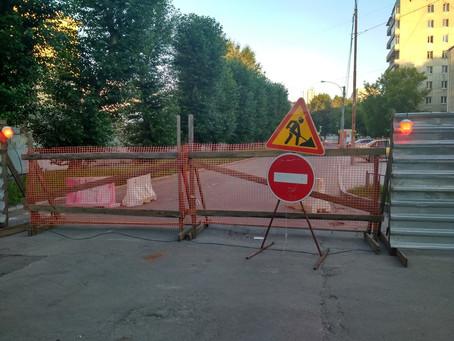 Внимание! Энергетики закроют движение транспорта по улице XXII партсъезда