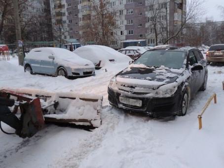 Обращение к жителям и гостям Орджоникидзевского района