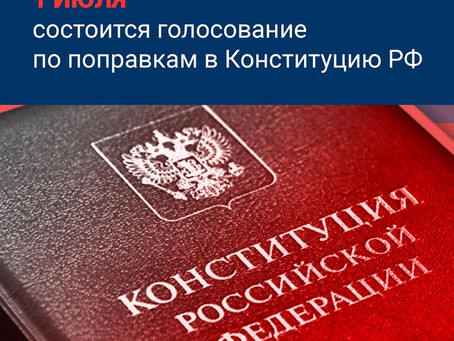 Голосование в Екатеринбурге пройдет с соблюдением всех санитарных норм