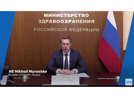 Минздрав России изменил правила лечения коронавируса на дому
