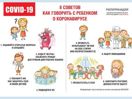 Управляющая компания АО «Орджоникидзевская УЖК» продолжает ежедневно проводить обработку всегожилог