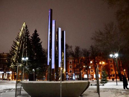 Световой фонтан в сквере Орджоникидзе открыт!