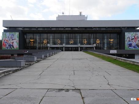 В Екатеринбурге собирают подписи, чтобы защитить Уралмаш от высотной застройки