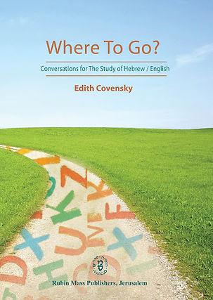 Where To Go By Edith Covensky.jpg