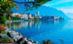 Купить квартиру в Монтрё в Швейцарии, недвижимость, Швейцария, Женевское Озеро