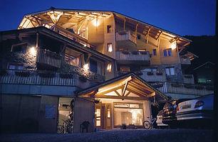купить, отель, гостиница, гостиницу, во Франции, Морзин, недвижимость, русский, агент