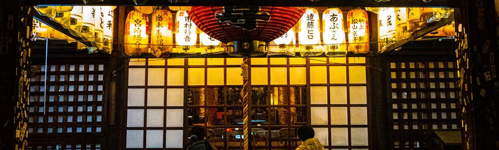 Gion-003.jpg