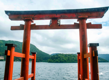 Guide to Shinto