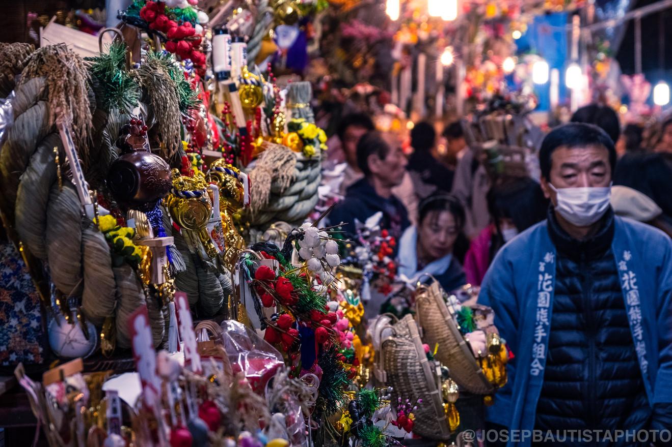 Hanazono shrine tori no ichi festival