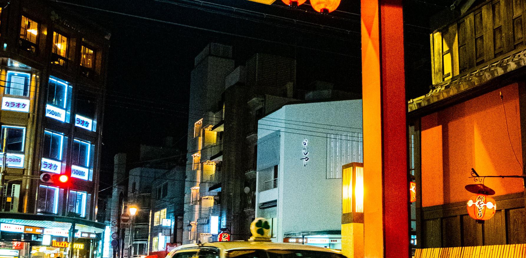 Gion-018.jpg